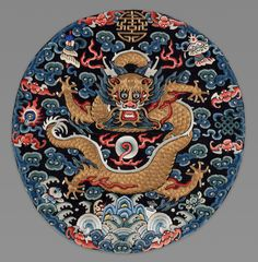 An imperial dragon insignia designed to be worn on a men's surcoat during the Late Qing Dynasty, circa China Chinese Painting, Chinese Art, Chinoiserie, Imperial Dragon, Chinese Patterns, Tibetan Art, Tibetan Dragon, Chinese Embroidery, Batik Art