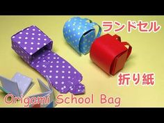 Origami for Everyone – From Beginner to Advanced – DIY Fan Origami Candy, Origami Bowl, Origami Mouse, Origami Star Box, Origami Fish, Origami Art, Origami Design, Origami Instructions, Origami Tutorial
