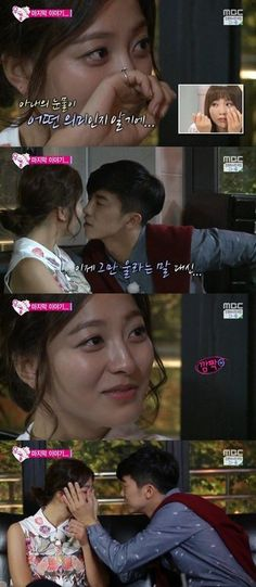 Wooyoung and Park Seyoung Park Se Young, Hongdae, We Get Married, Korean Dramas, Happiness, Kpop, Entertaining, Couples, My Love