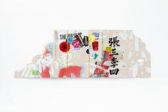 張三李四   Chang and Lee on Behance