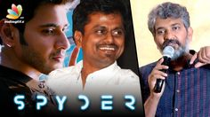 Director Rajamouli appreciates AR Murugadoss for Spyder Teaser | Mahesh BabuDirector A.R.Murugadoss's 'Spyder' first glimpse has released today and it is garnered the widespread attention of movie buffs and celebrities. The te... Check more at http://tamil.swengen.com/director-rajamouli-appreciates-ar-murugadoss-for-spyder-teaser-mahesh-babu/