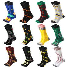 Like and Share if you want this  Mens Fashion Cotton Leisure Socks Colorful Donuts Odd Future Food Fruit Long Socks Men Women Business Dress Happy Socks     Tag a friend who would love this!     FREE Shipping Worldwide     #Style #Fashion #Clothing    Get it here ---> http://www.alifashionmarket.com/products/mens-fashion-cotton-leisure-socks-colorful-donuts-odd-future-food-fruit-long-socks-men-women-business-dress-happy-socks/