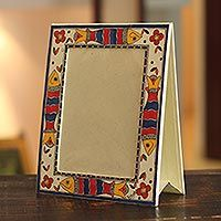 Madhubani photo frame, 'Indian Ocean' (5x7) from @NOVICA, They help #artisans succeed worldwide.