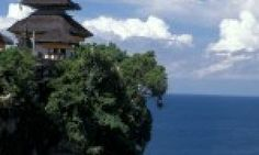 Visit Bali to spend your holiday