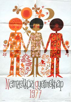 Hajnal Gabriella - Children's Day,  1977 / Hungarian poster