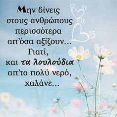 New Quotes, Wisdom Quotes, Greek Quotes, Angel, Life, Pictures, Greek, Deutsch, Brainy Quotes