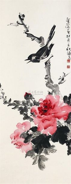 Chinese Painting Flowers, Chinese Flowers, Sumi E Painting, Japan Painting, Japanese Drawings, Japanese Art, Japanese Waves, Painting Station, Tinta China