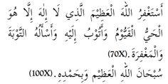 Alhamdulillah, kita diberi hidayah untuk kembali pada Allah. Mari kita belajar cara solat taubat yang mudah dan ringkas. Jika pernah berzina, taubat nasuha.
