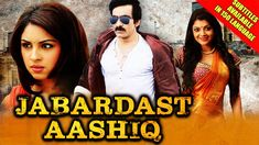 Jabardast Aashiq (Sarocharu) 2016 Full Hindi Dubbed Movie | Ravi Teja, K...