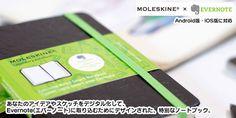 Evernote スマートノートブック by Moleskine Pocket
