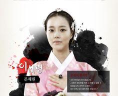 스와니는 진짜 한국형 미인이다 - 문채원 갤러리