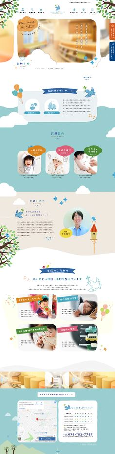 Design website kids fun 52 Ideas for 2019 Fashion Website Design, Blog Design, Portfolio Design, Web Layout, Layout Design, Aldea Global, Beautiful Web Design, Japan Design, Web Design Inspiration