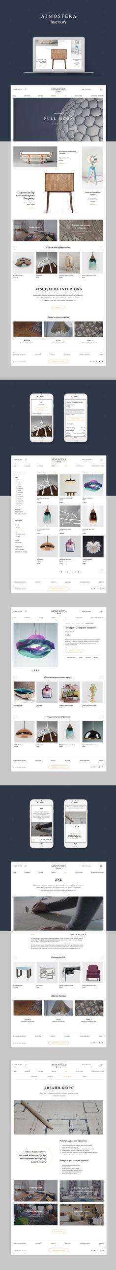 Atmosfera Interiors on Web Design Served Homepage Design, Newsletter Design, Email Design, Interior Design Websites, Web Layout, Layout Design, Website Layout, Website Ideas, Interface Web