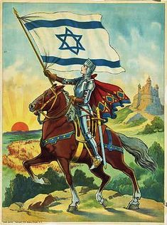 Knight of Judaea   The Palestine Poster Project Archives