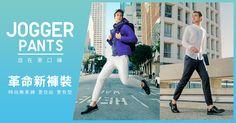 Jogger pants自在束口褲 - Men | UNIQLO