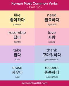 Learn Korean - KoreanClass101.com Learn Basic Korean, Learn Japanese Words, Korean Verbs, Korean Phrases, Korean Words Learning, Korean Language Learning, Korean Names Generator, Learn Korean Alphabet, Chinese Alphabet Letters