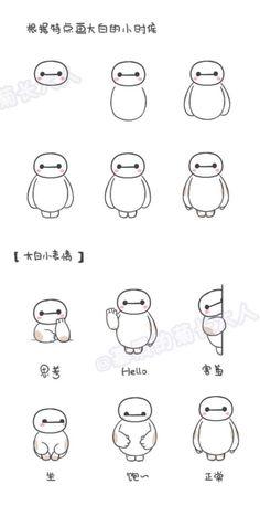 drawing, kawaii, and cute resmi