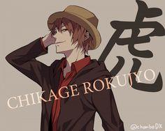 Чикагэ Рокудзё / Chikage Rokujou / Дюрарара /Durarara