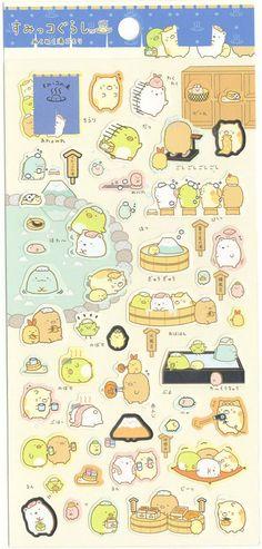 Kawaii Japan Sticker Sheet Assort: New Sumikko Gurashi Character Hot Spring Onsen Series Blue Public Bath