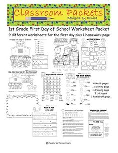1st day of school worksheet packet for 1st grade; includes: 4 Math pages, 1 coloring page 1 drawing page, 3 L.A. pages, 1 homework page (ME bags) to send home at the end of the day