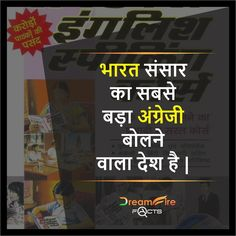 Learning history quotes life 41 new ideas Gernal Knowledge In Hindi, General Knowledge Book, Knowledge Quotes, Real Life Quotes, Fact Quotes, Wisdom Quotes, True Quotes, Interesting Facts About World, Amazing Facts