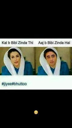Kal b bhutto bharwa tha aj b bhutto bhrwa hai Funny Facts, Weird Facts, Crazy Facts, Funny Qoutes, Funny Quotes About Life, Very Funny Jokes, Hilarious, Essay On Education, Fake Quotes