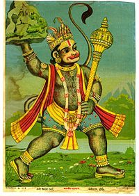 Hanuman Chalisa - Wikipedia, the free encyclopedia