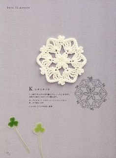 Japanese book and handicrafts - Hand Knitting Note - Crochet Motif and Edging Weaving Arts in Crochet: Minerals Toalhinhas ISSUU - Crochet motif and edging by vlinderieke Page not found Other nice flower charts, also Crochet Earrings Pattern, Crochet Snowflake Pattern, Crochet Stars, Crochet Snowflakes, Crochet Flower Patterns, Love Crochet, Crochet Flowers, Japanese Crochet Patterns, Flower Motif