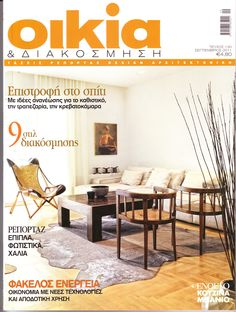 COVER OF MAGAZINE 2011 Magazine, News, Cover, Design, Magazines