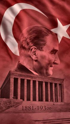 I Wallpaper, Galaxy Wallpaper, Mobile Wallpaper, Republic Of Turkey, Great Leaders, Picture Description, Image Title, Iron Age, Historical Photos