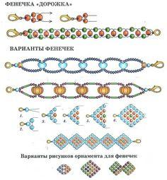 разные фенечки из бисера