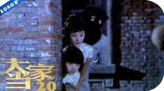 大当家 20 三个臭皮匠民国街头整蒙日本武士 乐喷【1080P】
