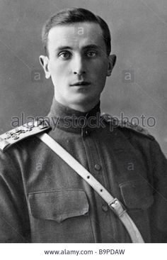 Download this stock image: Prince Felix Yusupov - B9PDAW from Alamy's library of millions of high resolution stock photos, illustrations and vectors.