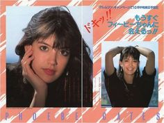 Big in Japan: Phoebe Cates, c. Phoebe Cates Gremlins, Linda Barrett, Good Or Well, Japan Picture, 80s Aesthetic, Stunning Women, Great Movies, 80s Fashion, Beautiful People