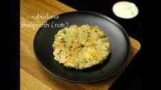 sabudana thalipeeth recipe | sabakki rotti recipe | sabudana roti recipe...