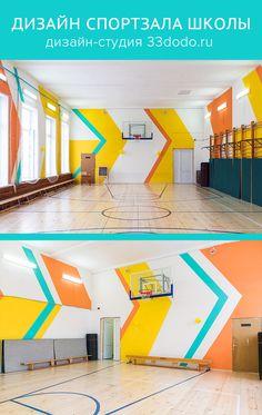 27 Ideas for painting room school Gym Design, School Design, Wall Design, School Hallways, School Murals, Hallway Paint, Grey Hallway, Gym Interior, Kids Room Paint