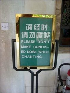 Asian signs that were hilariously lost in translation Photos) – Translation Ideas Translation Fail, Funny Translations, Funny Headlines, Stuff And Thangs, Sign Quotes, Funny Signs, Just For Laughs, Funny Fails, Funny People