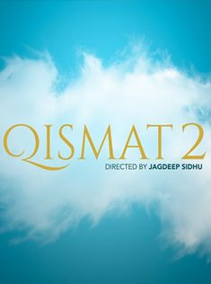 Qismat 2 is a 2020 Punjabi drama movie directed by Jagdeep Sidhu. The film stars Ammy Virk and Sargun Mehta in the lead roles. It Movie Cast, 2 Movie, It Cast, Trailer Song, Movie Trailers, Live Tv Free, Ammy Virk, Release Date, Drama Movies