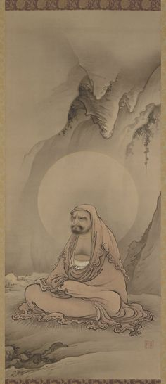 Zen Painting, Japanese Painting, Chinese Painting, Chinese Art, Tibetan Buddhism, Buddhist Art, Buddhist Monk, Qi Gong, Zen Art
