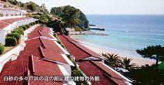絶景のオーシャンビュー旅館 下田大和館