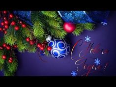 """This post contains some of the best collection of """"Christmas Wallpaper HD"""". Wish you all going to like these all quotes, pictures, images for Merry Christmas celebrations. Christmas Images Hd, Holiday Images, Christmas Messages, Christmas Wishes, Christmas Pictures, Christmas Time, Holiday Cards, Christmas Bulbs, Christmas Cards"""