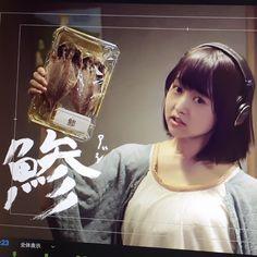 伊藤万理華写真集『エトランゼ』officialさんはInstagramを利用しています:「リクポでポ👏👏👏 #伊藤まりかっと。#requpo#tokyomx#cm」
