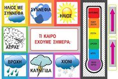 the weather in Greek Always Learning, Kids Learning, Learn Greek, Greek Language, New School Year, Special Education, Kindergarten, Preschool, Calendar