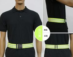 Reflective elastic belt safty wasit belt adjustable length neon yellow 5cm wide #Affiliate