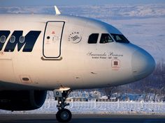 Προσφορά Tarom για Βουκουρέστι με επιστροφή από 100 ευρώ