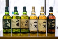 Suntory's award-winning Yamazaki distillery offers more than 100 varieties of Japanese whisky at its tasting counter.