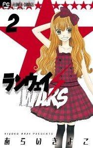 Shoujo, Runway, War, Anime, Cat Walk, Walkway, Cartoon Movies, Anime Music, Animation