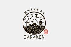 ロゴマーク/ロゴタイプのデザイン|株式会社 フジオカ http://www.pinterest.com/chengyuanchieh/asian-logo/