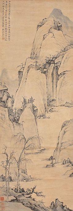 清代 - 弘仁 ( Hong Ren, 1610-1664 ) - 山水畫作欣賞. I am amazed at the depth the artist achieved in the fade of distant mountain tops in the very farthest one just below the lettering. So beautiful.