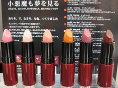 486 16 of march, 487 lala, 488 feay, 489 tangerine, 490 noble lady, 491 blackberry